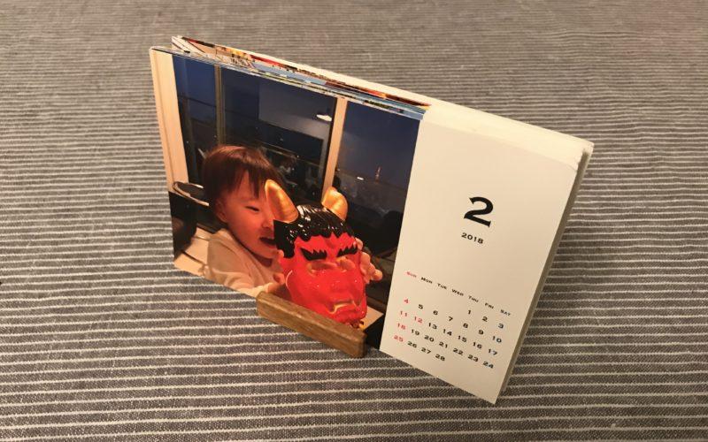 机の上に置かれた1歳児が映る卓上カレンダー
