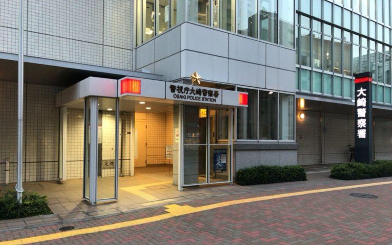 運転免許証の住所変更手続きができる警視庁大崎警察署のエントランス