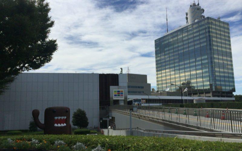 NHK放送センターの建物